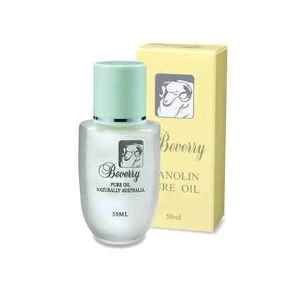 Beverry Pure Lanolin Oil 50ml