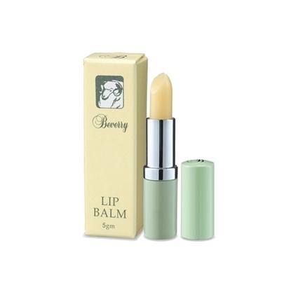 Beverry Lanolin Lip Balm 5g