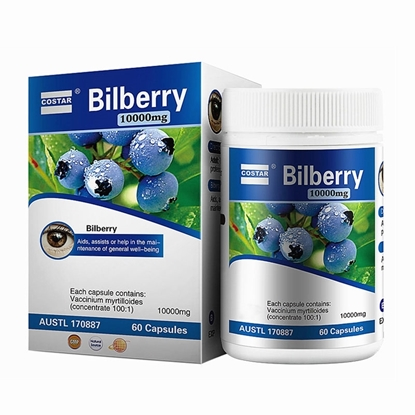 Costar Bilberry High Strength 10000mg 60 Capsules